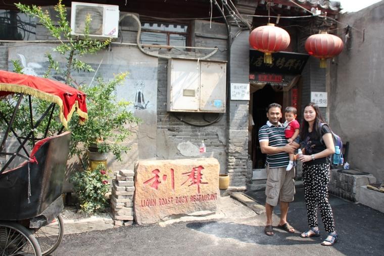 Lina, Keizan and I in front of Li Qun.