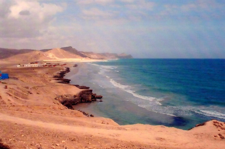 Mughsayl Beach (or, Mughsail beach)
